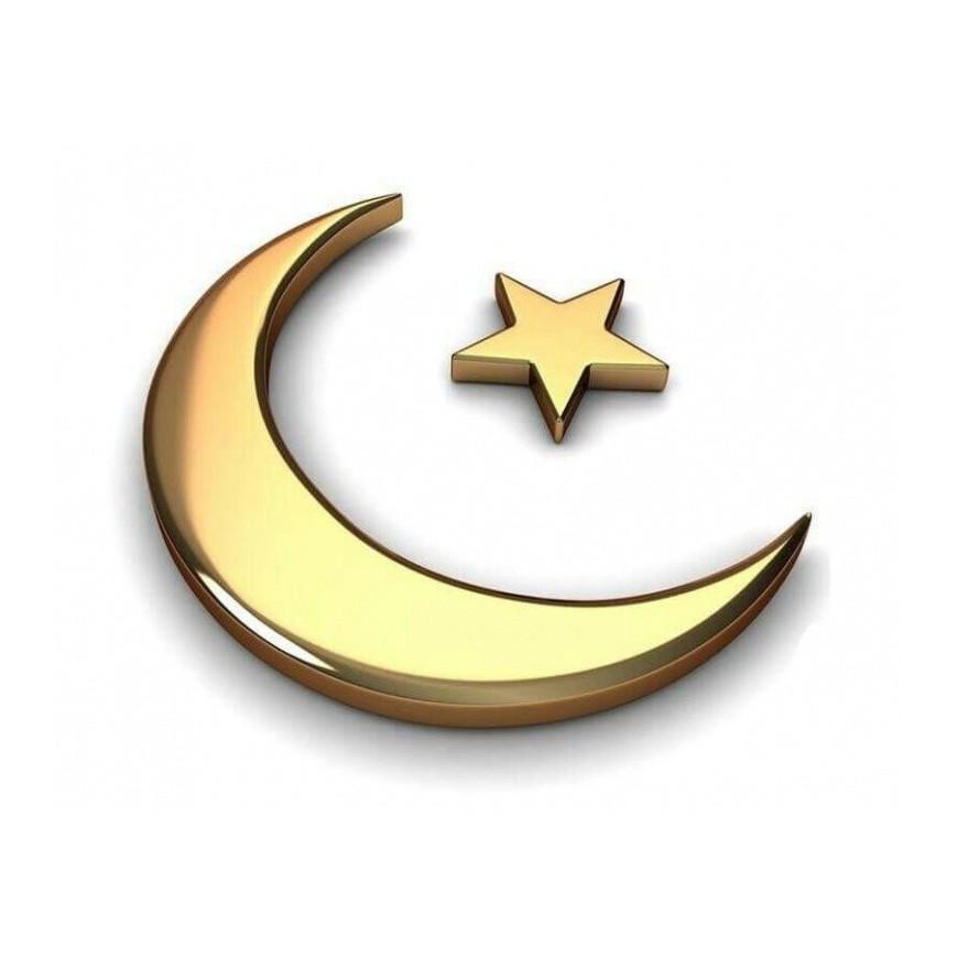 Товары для мусульман